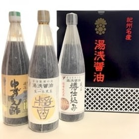 湯浅醤油 720ml3本組 No56218