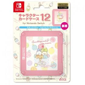 【Nintendo Switch】キャラクター カードケース12 すみっコぐらし(ぺんぺんアイスクリーム)