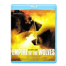 Blu-ray/エンパイア・オブ・ザ・ウルフ