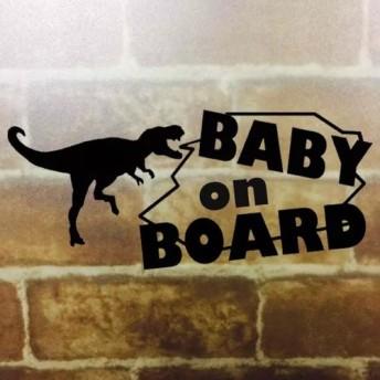 ベビーインカー/BABY IN CAR 恐竜 オンボード