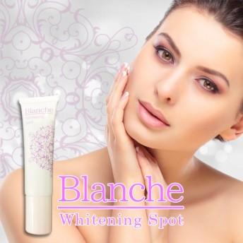 送料無料 Blanche Whitening Spot ブランシェ ホワイト ニングスポット/医薬部外品 クリーム スキンケア フェイスケア 肌 美容 健康