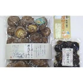 清助(せいすけ)どんこ乾椎茸と旨煮椎茸の詰め合わせセット