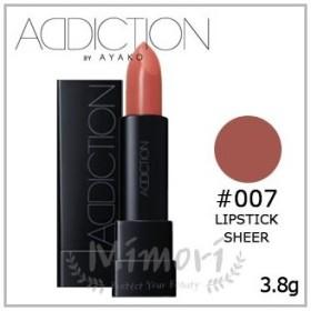 【送料無料】ADDICTION アディクション リップスティック シアー #007 Desert Rose 3.8g