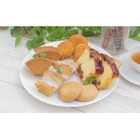 焼菓子詰合せ(緋扇貝マドレーヌ・天然塩キャラメルバウムなど)