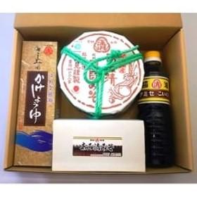 紀州味めぐりセット(紀州金山寺みそ700g、さしみ用かけ醤油360ml、こい口醤油500ml)