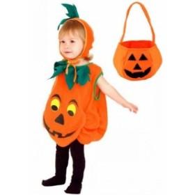 ハロウイン かぼちゃ かわいい おばけ パンプキン 仮装 3点セット