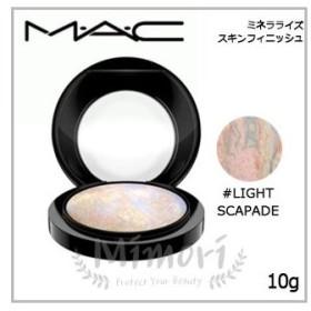 【定形外送料250円】MAC マック ミネラライズ スキンフィニッシュ #ライトスカペード 10g