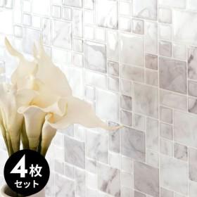 モザイクタイルシール 大理石柄 ホワイト 正方形 4枚入り 水回り 壁面 DIY ウォールステッカー