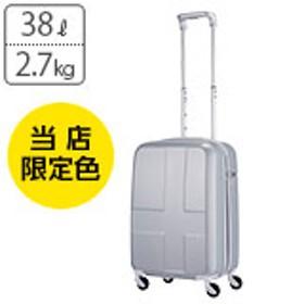 イノベーター 当店限定モデル ファスナーキャリー 【48cm】 INV48 シルバーカーボン