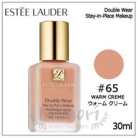 【送料無料】ESTEE LAUDER エスティローダー ダブル ウェア ステイ イン プレイス メークアップ #65 ウォーム クリーム