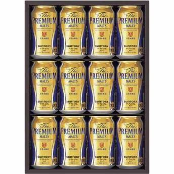 <サントリー>ザ・プレミアム・モルツ BPC3N ビール