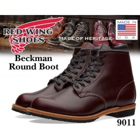 レッドウィング ベックマンブーツ REDWING BECKMAN BOOTS ROUND-TOE BLACK CHERRY made in USA RED WING メンズ ブーツ