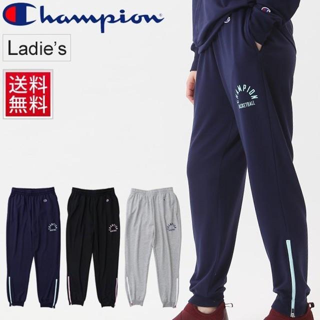 スウェット パンツ レディース チャンピオン champion CAGERS バスケットボール/スポーツウェア 女性用 ロングパンツ 裾ファスナー/CW-NB255