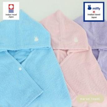 出産祝い 今治タオル ブランド認定 ミッフィー フード付きバスタオル (赤ちゃん 男の子 女の子)ラッキーセールクーポン可