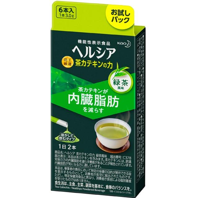 ヘルシア 茶カテキンの力 緑茶風味 お試しパック (3.0g6本入)