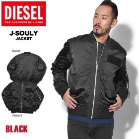 DIESEL ディーゼル ジャケット メンズ J-SOULY JACKET 00SGZ3-0TAQF