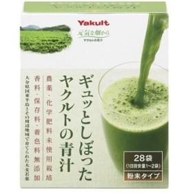 ヤクルト ギュッとしぼったヤクルトの青汁 ( 28袋入 )/ ヤクルト