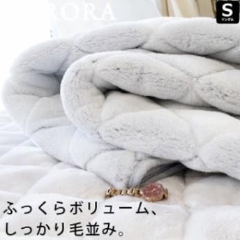 敷きパッド 京都西川 毛布敷きパッド シングル 100×205 メガオーロラ ベージュ グレー 毛布パッド 敷パッド パッド 冬 冬用