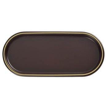 トレー 小判 24cm 溜 漆器 プレート 皿 食器 日本製 ( トレイ お盆 和菓子 和食器 菓子皿 和風 )