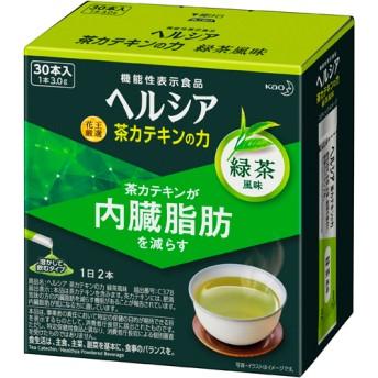 ヘルシア 茶カテキンの力 緑茶風味 (3.0g30本入)