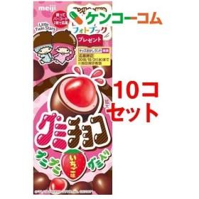 (訳あり)グミチョコ いちご ( 34g10コセット )