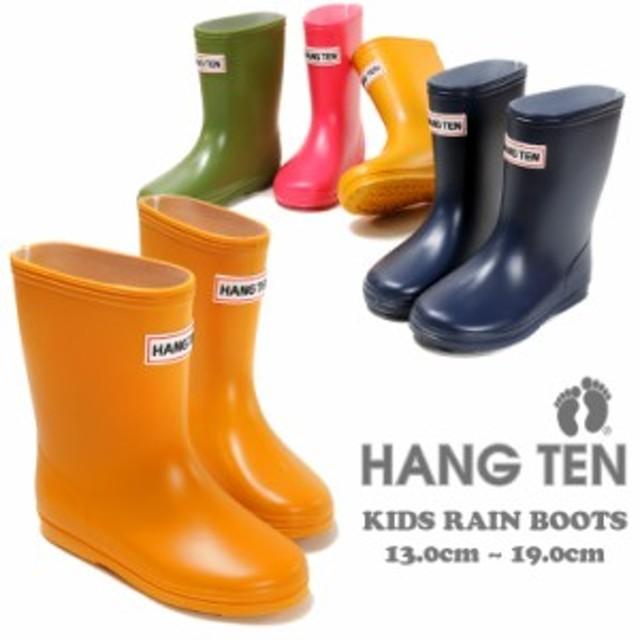 HANG TEN ハンテン キッズ用 レインブーツ レインシューズ 靴 くつ 長靴 長ぐつ ながぐつ 子供 子ども 通学 No.sh0609