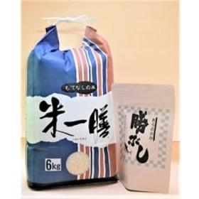 (平成30年産米)勝浦産コシヒカリ(6kg)鰹の削り節付