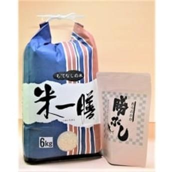(令和元年産米)勝浦産コシヒカリ(6kg)鰹の削り節付