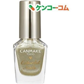 キャンメイク(CANMAKE) カラフルネイルズ N20 ( 1個 )/ キャンメイク(CANMAKE)