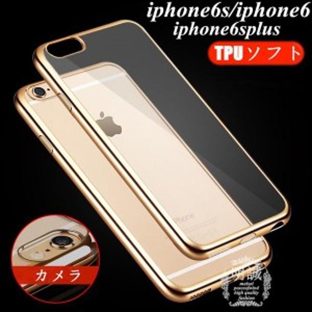 【iPhoneX/8/8plus対応】iPhone8 Galaxy S8 S8+ケース クリア TPUソフトケース iphone 7 plus 5S Galaxy S7 edge ケース カバー S8 S8+