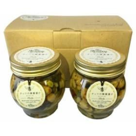 (送料無料)マイハニー MY HONNEY ナッツの蜂蜜漬け エトワール 200g × 2個セット 小箱付き(2個入りサイズ)