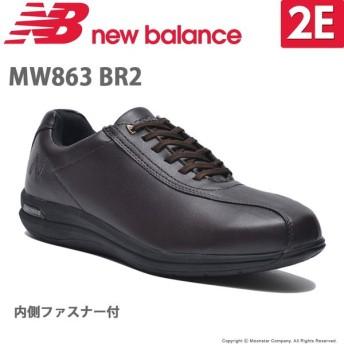 ニューバランス newbalance メンズ ウォーキングシューズ NB MW863 2E BR2 ブラウン