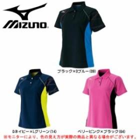 MIZUNO(ミズノ)W's ドライサイエンス 半袖 ゲームシャツ(62MA5206)テニス スポーツ ポロシャツ レディース