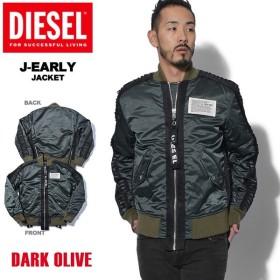 DIESEL ディーゼル ジャケット メンズ J-EARLY JACKET 00SIPV-0KASO