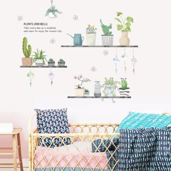 ウォールステッカー 壁紙シール 壁飾り 観葉植物 イラスト おしゃれ リビング ルームデザイン 部屋 階段