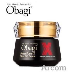 Obagi オバジ ダーマパワーX ステムリフト クリーム 50g  (クリーム)