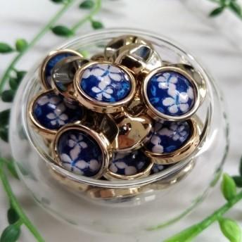 12mm 小花柄プラボタン ブルー&ホワイト 20個セット P479