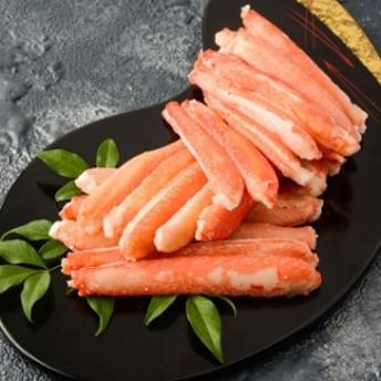 送料無料「札幌バルナバフーズ ゆでずわいがに棒肉300g」ズワイガニ 蟹 かに 12~18本 北海道 産地直送