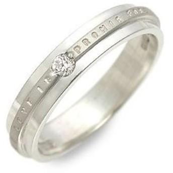 HIS シルバー リング 指輪 ギフト ラッピング 20代 30代 彼女 彼氏 レディース メンズ ユニセックス 誕生日 記念日 プレゼント