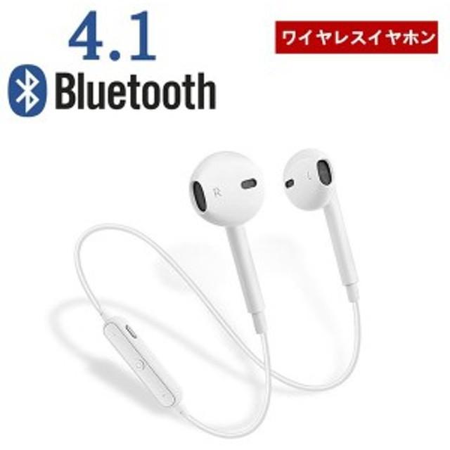 ワイヤレスイヤホン Bluetooth 4.1 スポーツ ブルートゥースイヤホン iPhoneX/8/7/6s/6 Xperia Android 対応 高音質【auでんき限定】