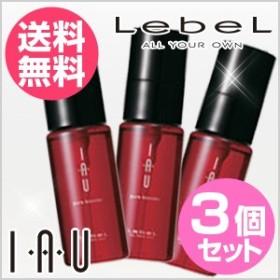 ∴∵【送料無料】3個セット//ルベル イオ ピュアブースター 50ml×3 /LebeL