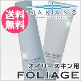 ∴∵【送料無料】セット//ナカノ フォリッジ オイリースキン用 シャンプー 300ml & リペアメント 250g
