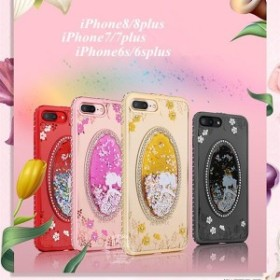 iPhoneX iphone8 TPUソフトケース iPhone7 iphone7 plus TPU ケース iphone6s plus 流砂ケース iphone8 plus スマホケース 送料無料