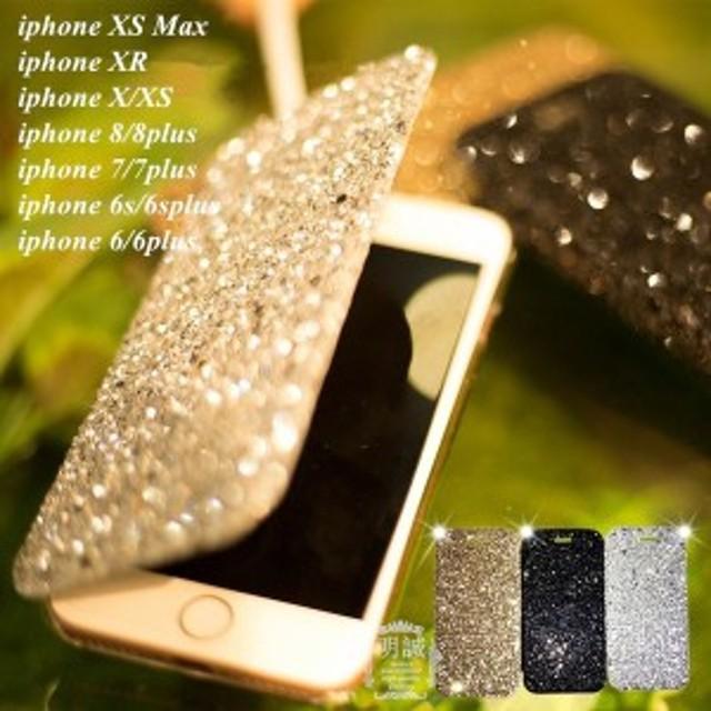 1fc725e228 iPhone XR iPhone XS Max スマホケース iPhone XS iphone7 plus キラキラPCケース iphone6s plus  手帳