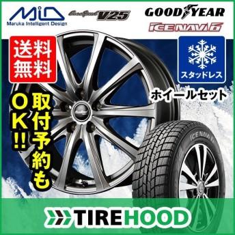 グッドイヤー アイスナビ NAVI 6 225/60R17 スタッドレスタイヤホイール4本セット MARUKA ユーロスピード V25 リム幅 7.0 国産車向け 取付あり
