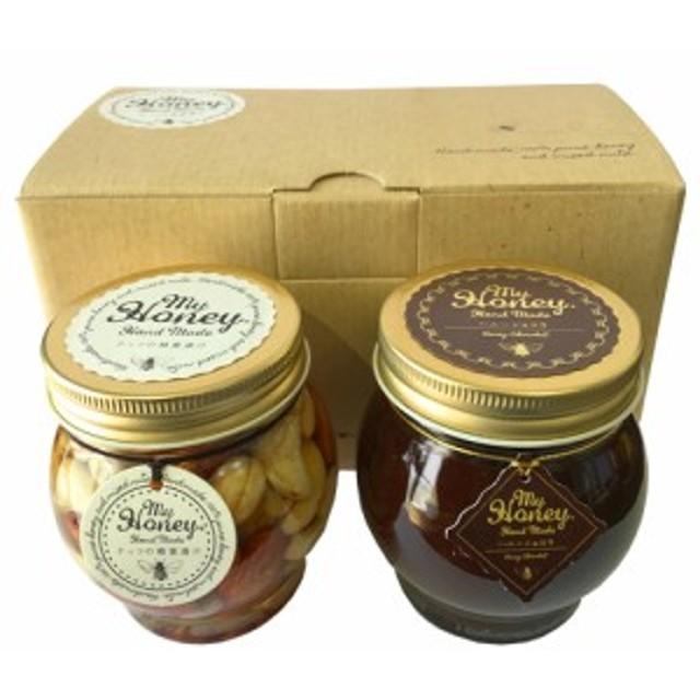 (送料無料)マイハニー ナッツの蜂蜜漬け 200g + ハニーショコラ 200g セット 小箱付き(2個入りサイズ)