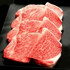 【ギフト】サーロインステーキ 国産黒毛和牛ロース(約170g×4枚)