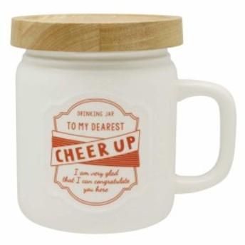 Drinking Jar Mug(ドリンキングジャーマグ) 木蓋付 OR 110951 家事用品 食器