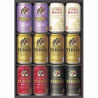 <サッポロ>ヱビス5種セット YWV3D ビール