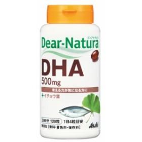 ディアナチュラ DHA With イチョウ葉 120粒 サプリメント サプリ dha @B倉庫